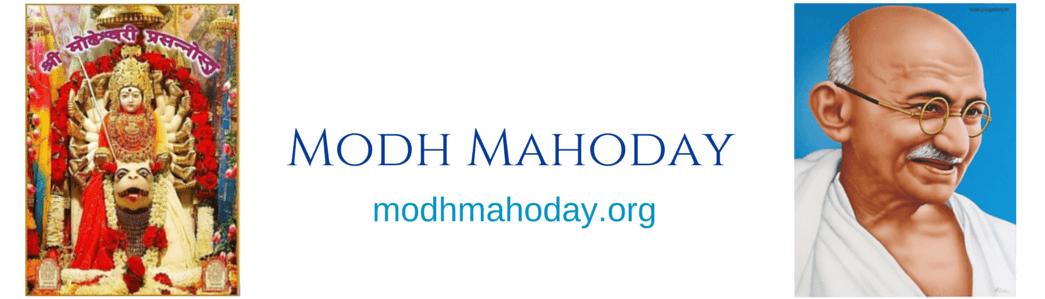 Modh Mahoday